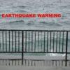 Earthquake Warning: Central California, Feb. 20, 2017